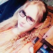 А-ля, 23, г.Тулун