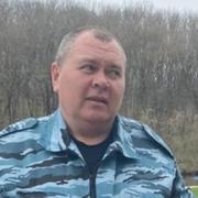 александр 46 Михайловск