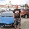 саша, 36, г.Львовский