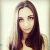 Алина, 28, г.Каменское