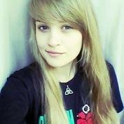 Анна, 22, г.Темрюк