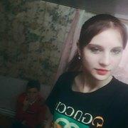 Любовь Андреева, 18, г.Камышин