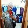 German, 17, г.Кривой Рог