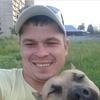 Дэн, 20, Лисичанськ