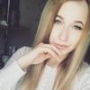 Алёна, 28, г.Воронеж