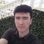 хушруз 28 Красноярск