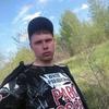 Sergey, 22, г.Запорожье