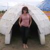 Lina, 47, г.Новосибирск