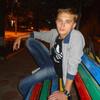Евгений, 21, г.Тирасполь