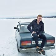 Сергей, 25, г.Медвежьегорск