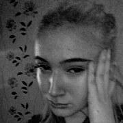 Диана, 21, г.Кишинёв
