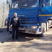 дмитрий, 49, г.Кириши