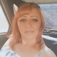 Оксана, 47 лет, Водолей, Клинцы