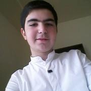 Narek 20 Ереван