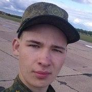 Dimitries Ivanov, 24, г.Выкса