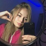 Нара 19 лет (Скорпион) Азов