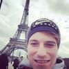 Michele, 21, г.Париж