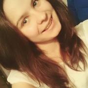 Татьяна Краснослободц, 22, г.Северодвинск