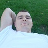 Gheorghe, 28, г.Франкфурт-на-Майне