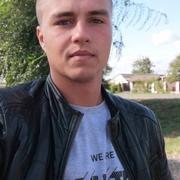Александр Смирнов 19 Краснодар