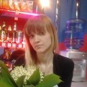 Анастасия 29 Курск