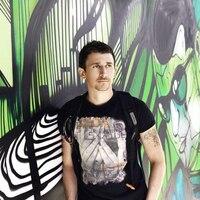 Oleg, 34 роки, Риби, Дрогобич