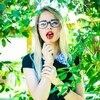 Лина, 24, г.Полтава