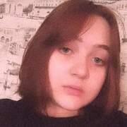 Виктория, 16, г.Курган