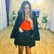 Tina 24 года (Телец) Бишкек