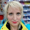 Светлана, 45, г.Озеры