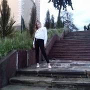 настя, 16, г.Хмельницкий