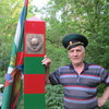 Александр, 61, г.Елец