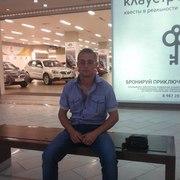 Серега 38 Казань