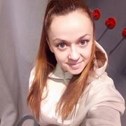 Надежда, 28, г.Мурманск