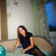 Катерина, 31, г.Электросталь