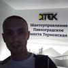 Дмитрий, 31, Павлоград