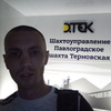 Дмитрий, 31, г.Павлоград