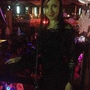Анна 33 года (Козерог) Пенза