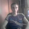 СЕРГЕЙ, 29, г.Суземка