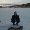 М@r@, 35, г.Каменск-Уральский