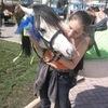 Нинусик, 24, г.Серпухов