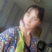 Кристина Сапронова 24 Черногорск