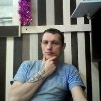 дмитрий, 40 лет, Телец, Братск