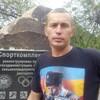 Валерий, 37, г.Черноморское