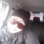 Rayxon Umarova 32 Ташкент