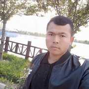Бахридин 22 Москва