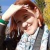 Елена, 28, г.Туймазы