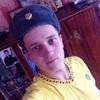 Алексей, 23, г.Подгоренский