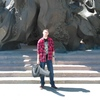 Alexander, 25, г.Новоайдар