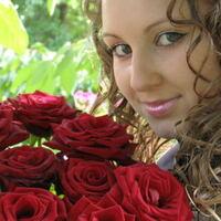 Ирина, 27 лет, Козерог, Новомосковск